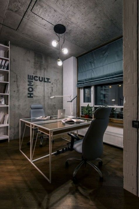 22 Bold And Striking Industrial Home Offices Modern Office