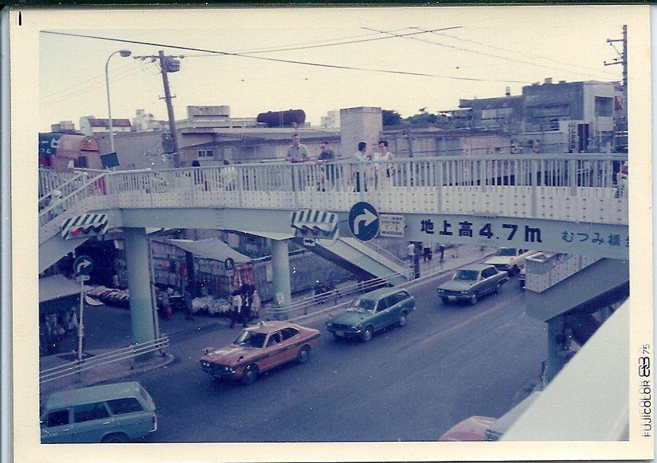 サービス終了のお知らせ | 沖縄, 歩道橋, 風景