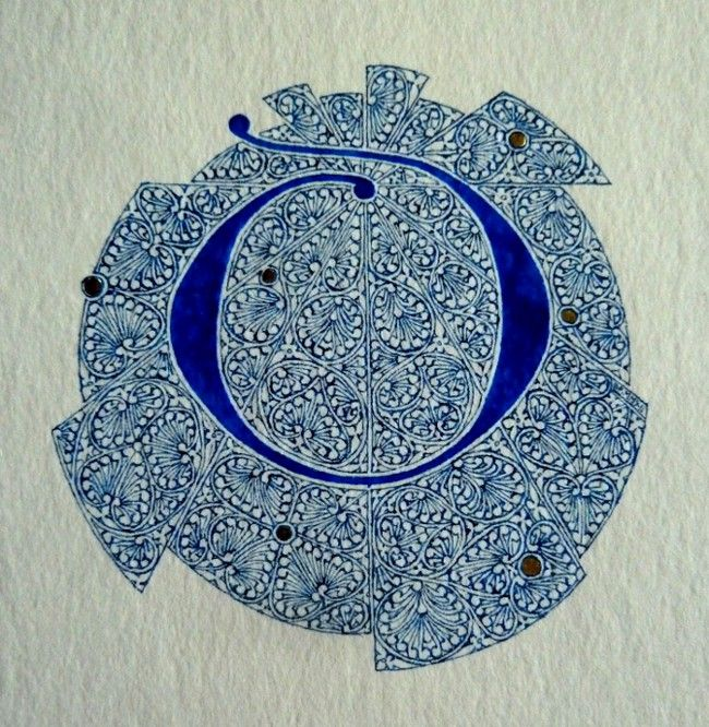 Lettrine D   Pigments et gomme arabique sur papier aquarelle. Dorure à la feuille sur gesso acrylique