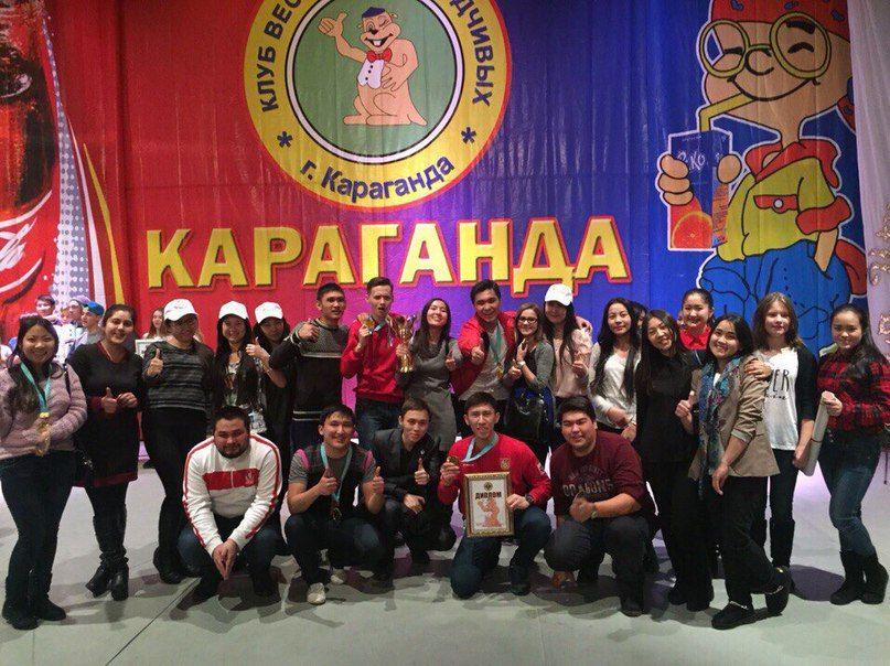 Команда КВН КарГТУ «Сборная Бульвара Мира» стали обладателями Кубка Акима Карагандинской области.
