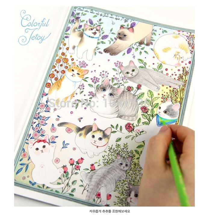Korean Jetoy Cute Choo Cat Coloring Book