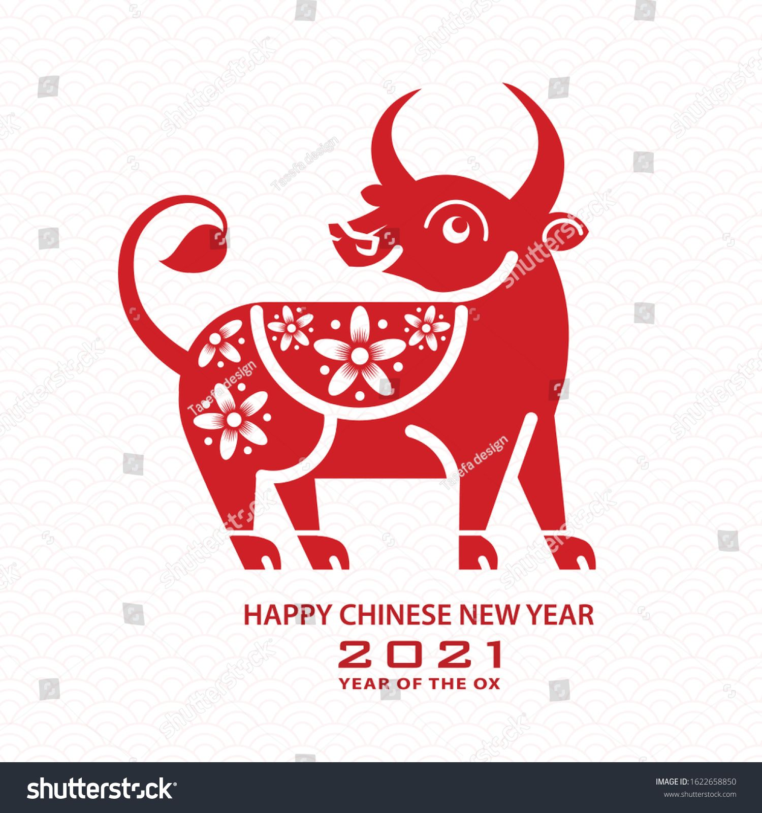 Image vectorielle de stock de Happy Chinese New Year 2021 ...