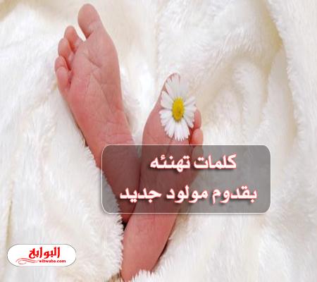 رسائل تهنئة مولد النبي 2020 Folded Book Art Islamic Kids Activities Muslim Kids Activities