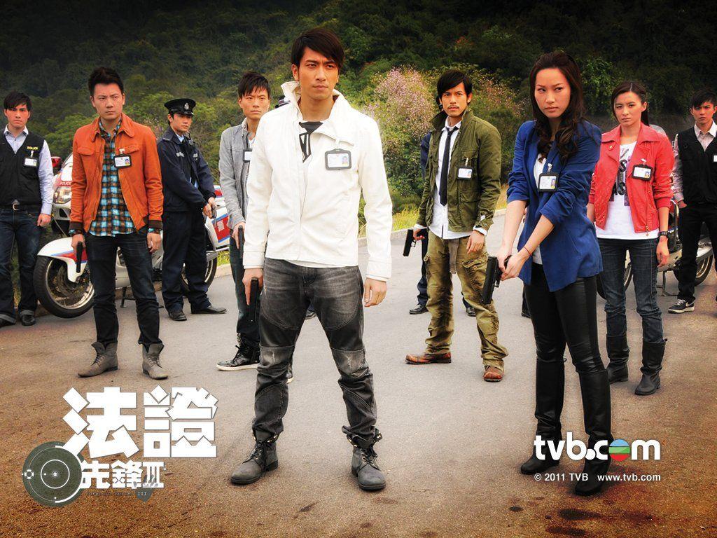 Just Tvb Artist Forensic Heroes Iii 法證先鋒iii Posters Hero Forensics Iii
