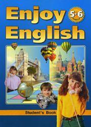Enjoy english 6: student's book / английский с удовольствием. 6.