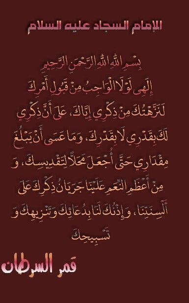 قمر السرطان Arabic Calligraphy Calligraphy