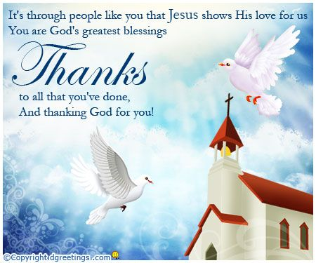 The printery house is a publisher of christian greeting cards ...