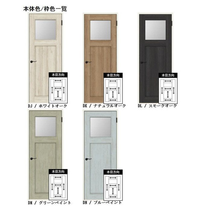 室内ドア錠無しノンケーシング枠チェッカー熱処理ガラスfth Cmx