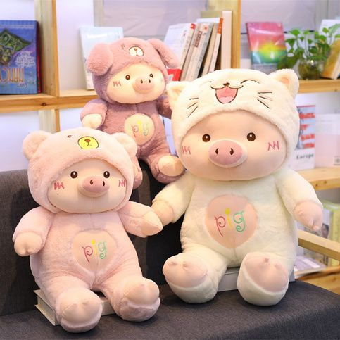 60cm Cute Pig In A Hoodie Plush Toy sold by KOSMUI on Storenvy