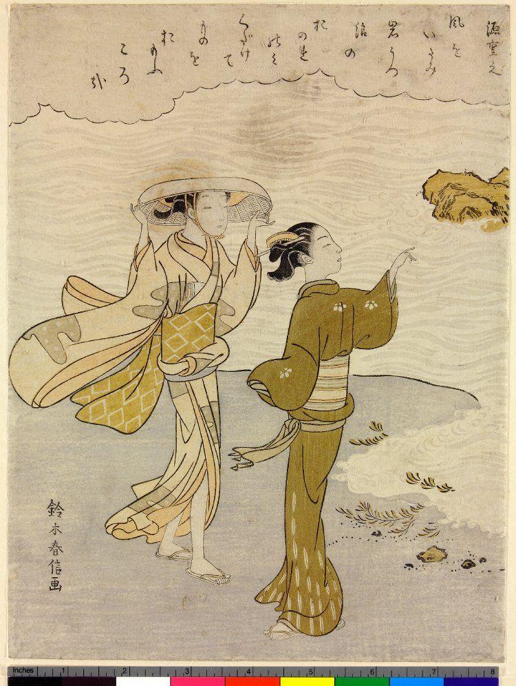 geisha by the sea Poem