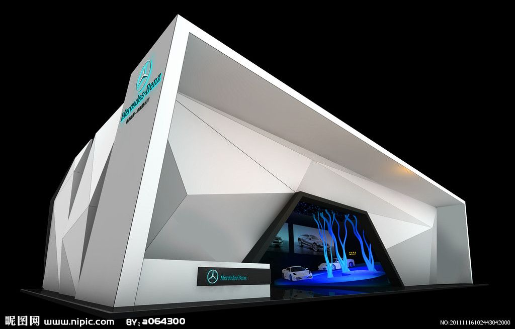 Modern Expo Standsay : The design here is very modern and geometric makes