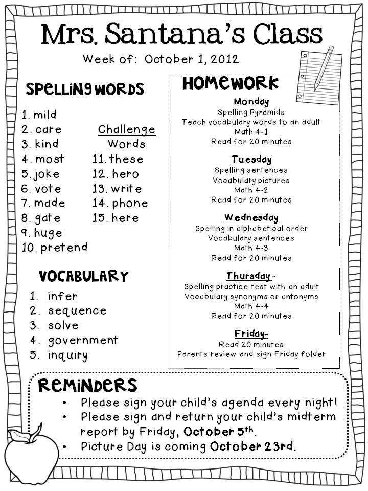 Weekly Homework   Freebie