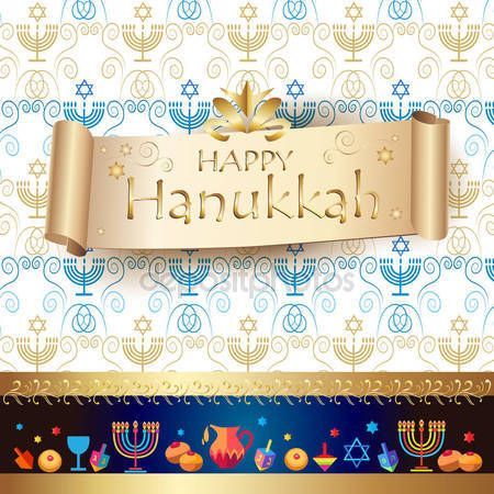 Hannukkah greeting card invitation gift card jewish holiday hannukkah greeting card invitation gift card jewish holiday hanukkah background with traditional chanukah m4hsunfo