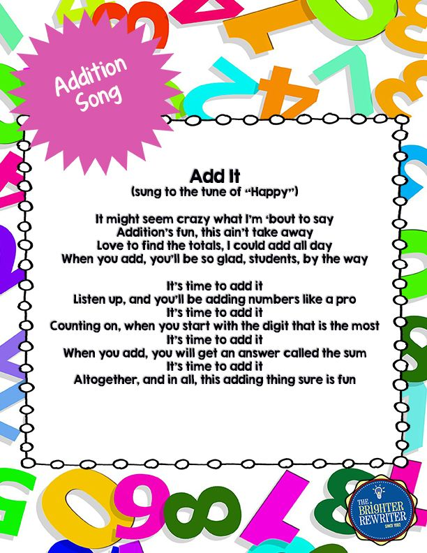 Lyric songs with numbers in lyrics : Addition Song Lyrics | Free song lyrics, Songs and Math