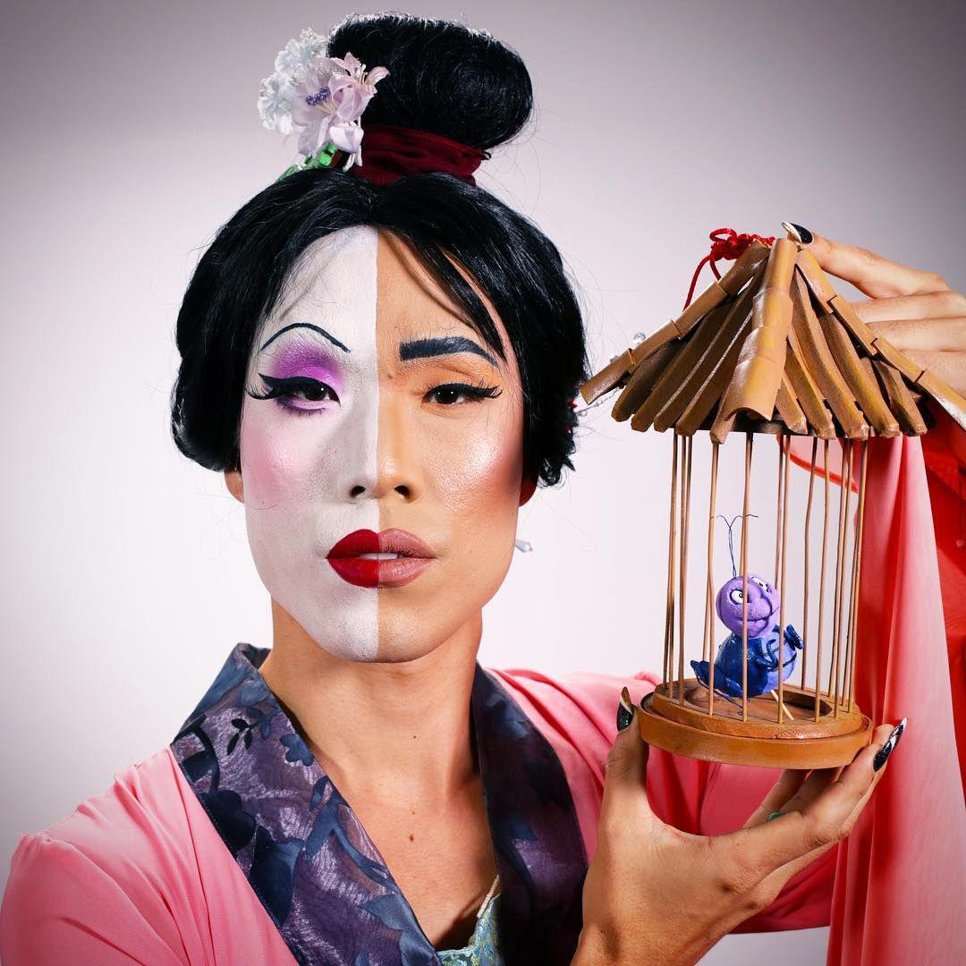 Eugene Lee Yang Halloween Costumes
