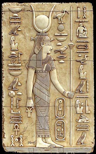 Relieve Mural De La Diosa Hathor En El 1º Piloto Del Templo De Dendera Periodo Grecorromano El Suave Tratami Egipto Antiguo Antiguo Arte Egipcio Arte Egipcio