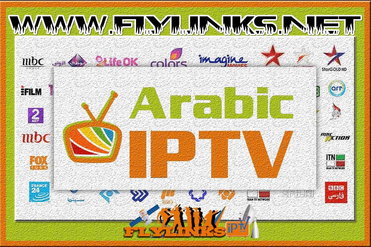 Super Arab IPTV Free M3u Playlist Mai [14052020] in 2020