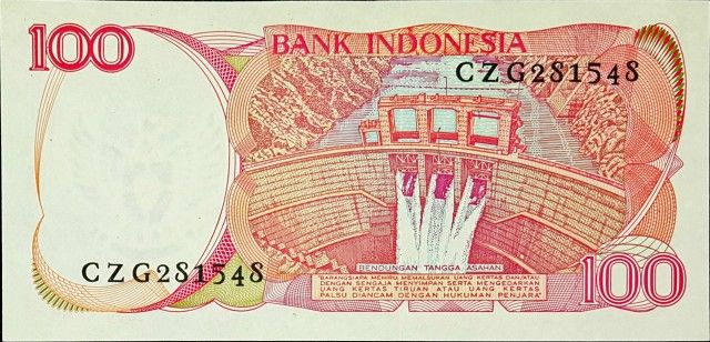 Indonesia Indonesia, Jakarta, Javanese