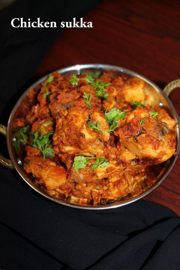 Chicken Sukka Recipe Mangalorean Style