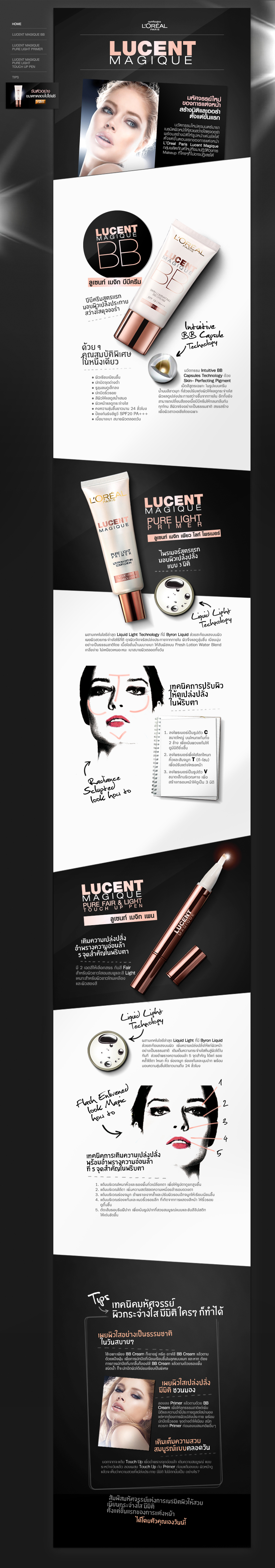 L'Oreal Paris lucent : Facebook app / 01/10/12