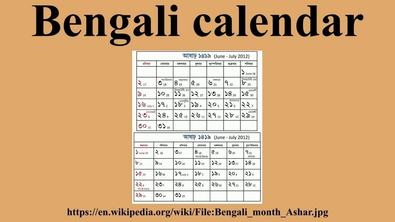 Hillsborough County Schools Calendar 2022 2023.Calendar Month July 1960 Blank Calendar Template Malayalam Calendar Monthly Calendar