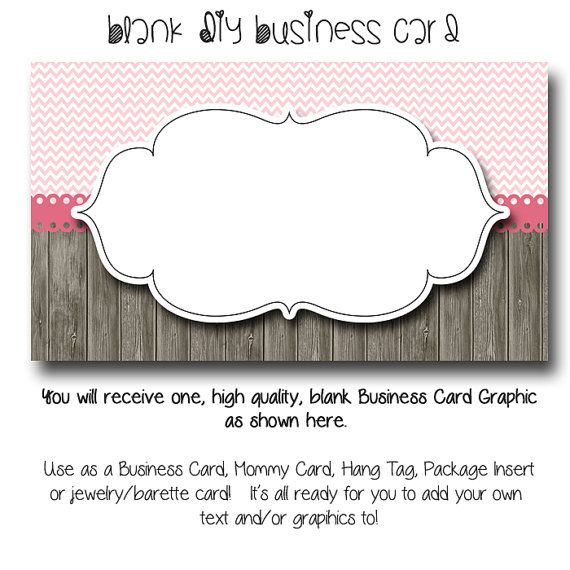 Dyi Blank Business Card Template The Chloe Made To Match Etsy