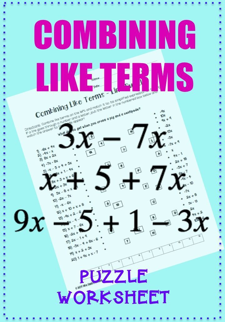Combining Like Terms: Line Puzzle Activity | Algebra, Worksheets and ...