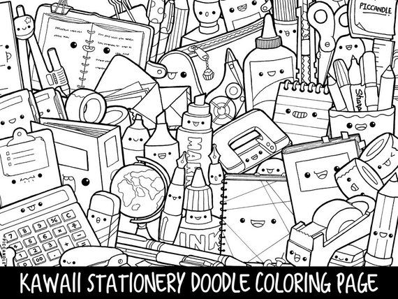 Stationery Doodle Coloring Page Printable Cute Kawaii Coloring