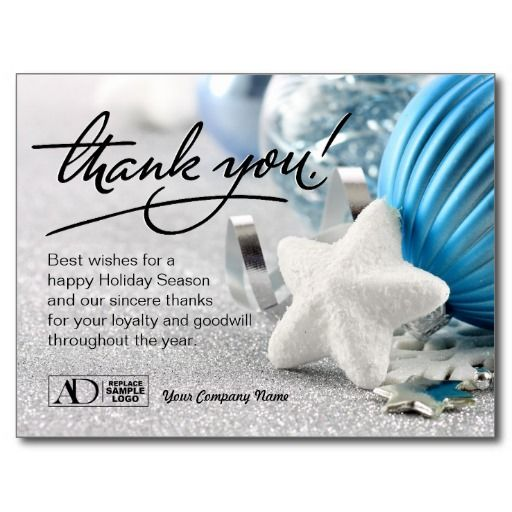 Business Holiday Thank You Cards With Logo