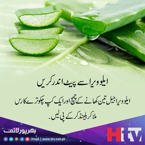 Does Pickle Juice Reduce Belly Fat