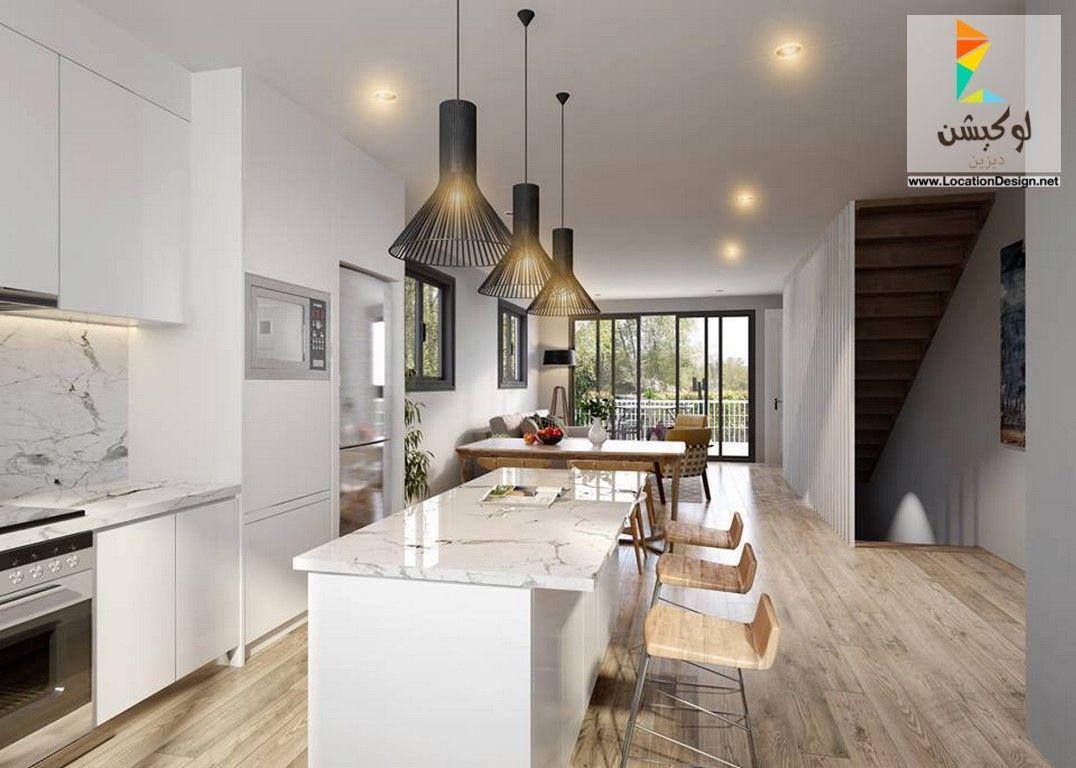 احدث الأفكار و التصميمات للمطابخ الامريكاني 2017 اهم ما يميز المطبخ الأمريكي و التقليدي لوكشين ديزين نت Kitchen Design Kitchen Home Decor