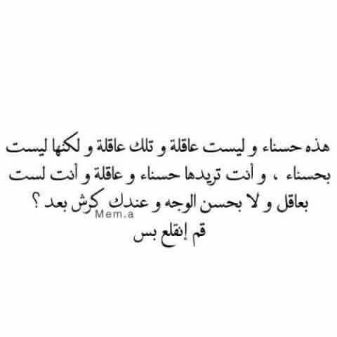 Pin By Heba Essam On Facebook Cool Words Special Quotes Great Words