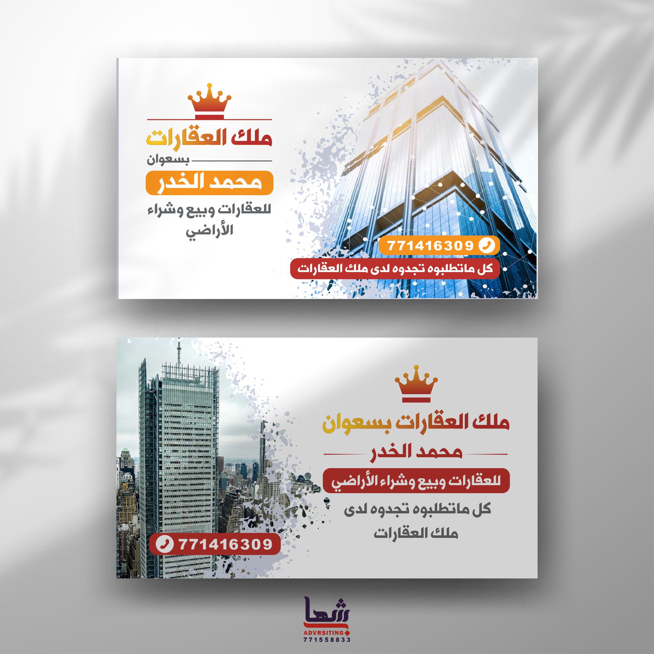 Business Card My Design Cards Portfolio