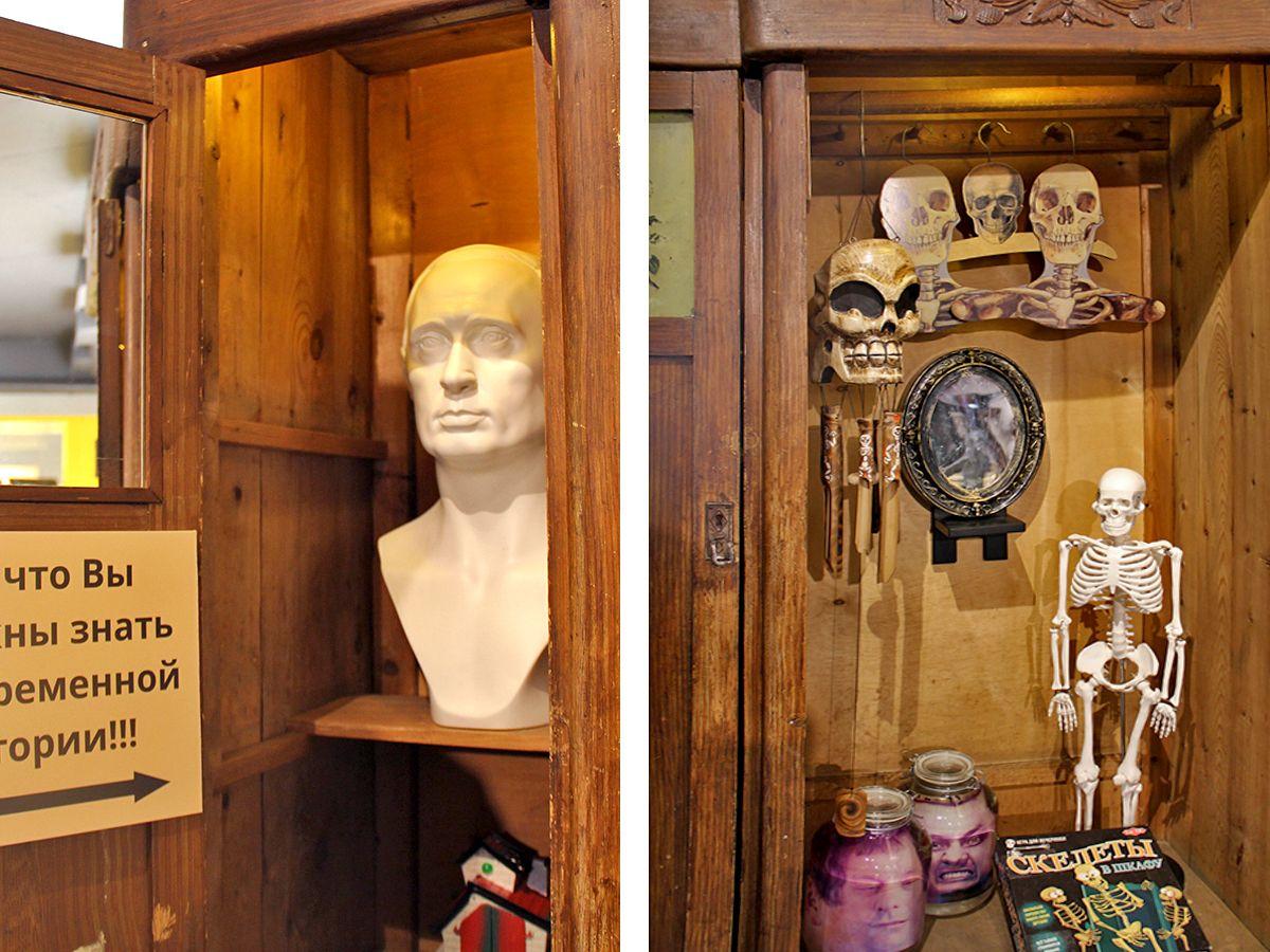 Совершенно обычный шкаф