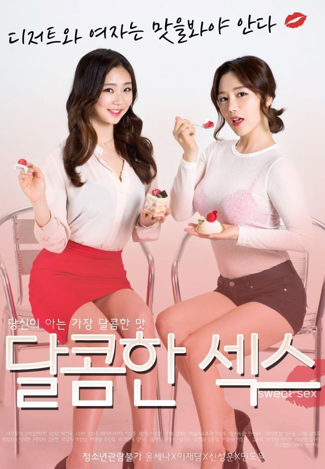 Sex of magic korean movie watch online