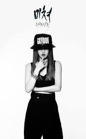 Resultado de imagem para hyuna MV Crazy