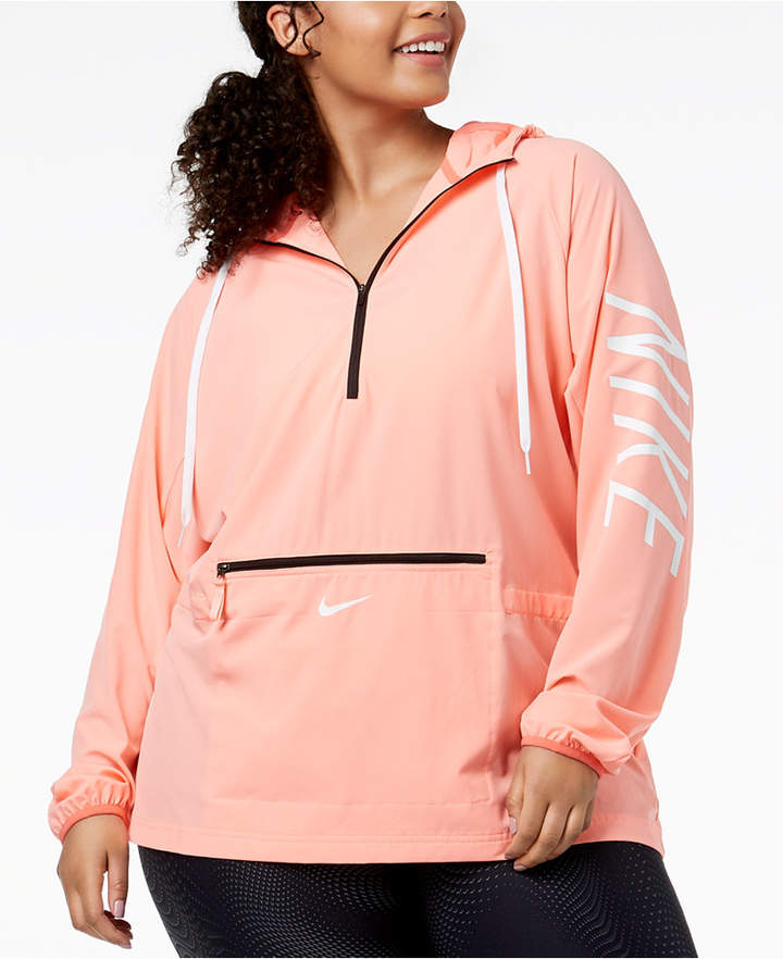 9429ac736d1 Nike Flex Plus Size Dri-fit Packable Jacket