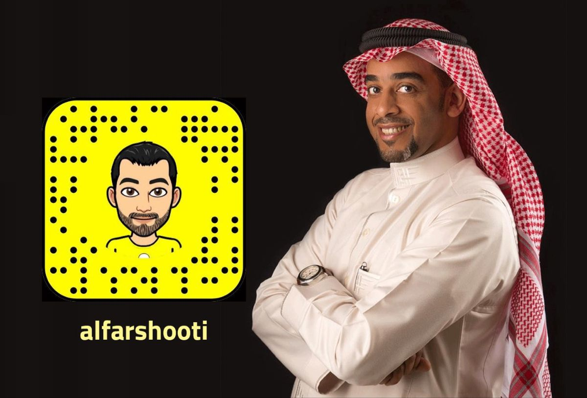 مشاهير سناب شات السعودية Snapchat Snapchat Screenshot Fictional Characters