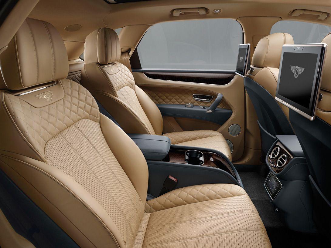 Bentley Bentayga 6 | FotoRelax.Ru - окунись в мир фото