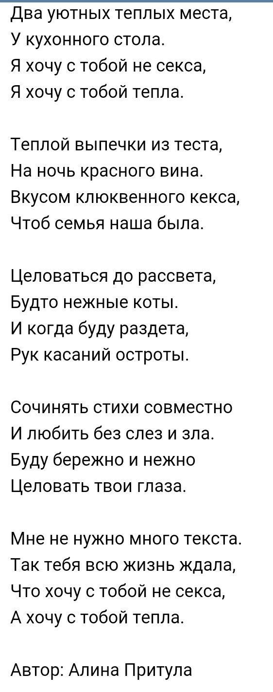 Hochu Tepla I Shokoladku Vdohnovlyayushie Citaty Serdechnye Citaty Pozitivnye Citaty