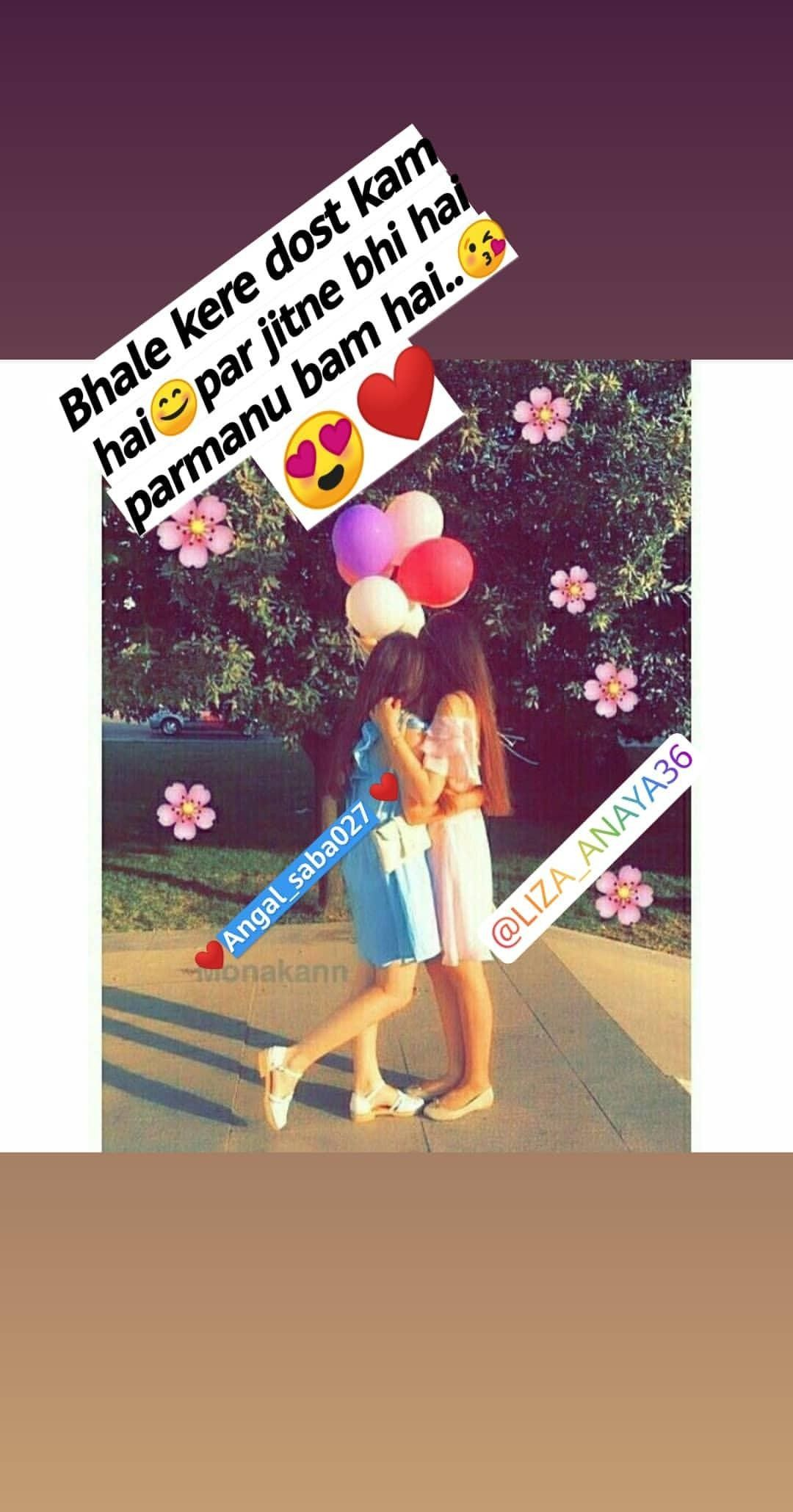 Pin By Madiha Nasir On My Editing Best Friends Forever Quotes True Friends Quotes Friendship Quotes Funny