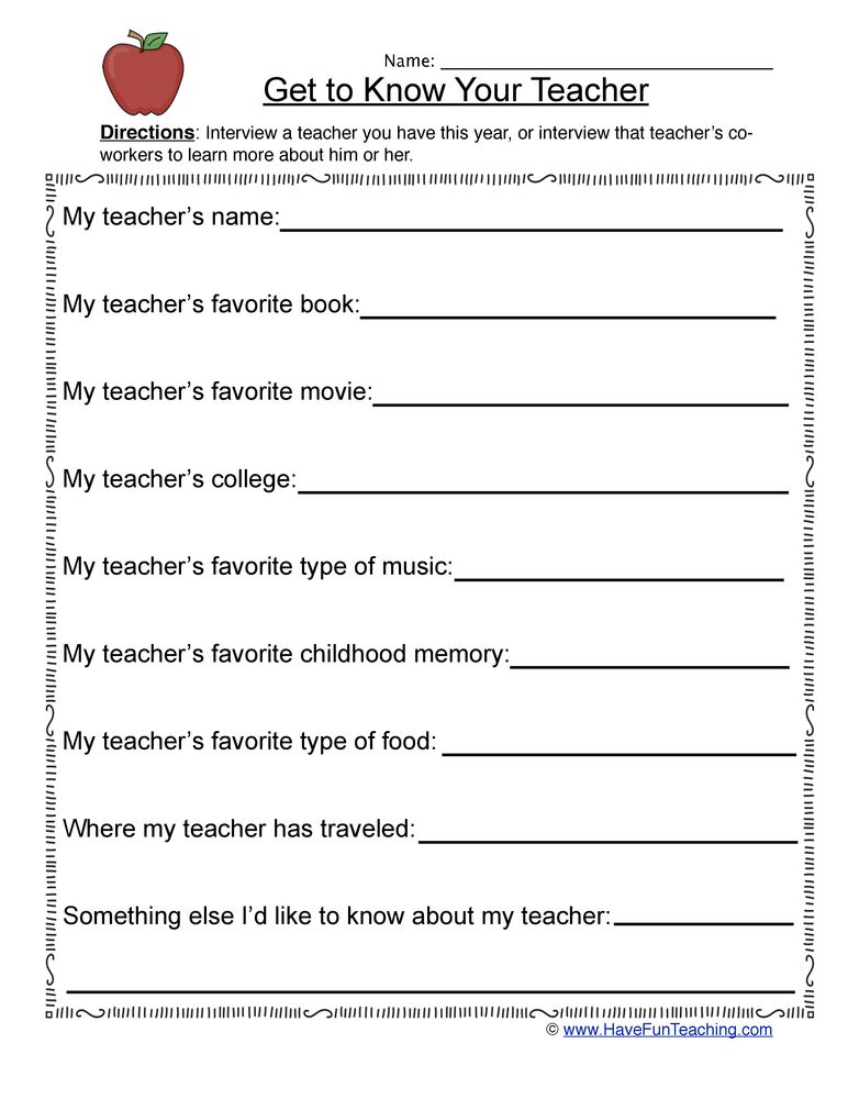 My Teacher Worksheet | Teacher worksheets, School worksheets ...