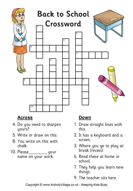 Back to School Crossword   Printables - Back to School   Pinterest ...