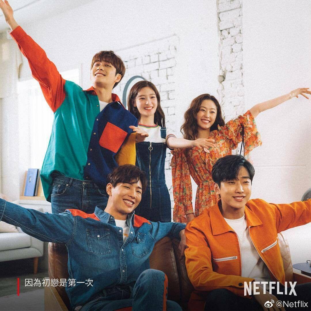 Dia Chaeyeon Myfirstfirstlove Netflix First Love Asian Film Drama Korea