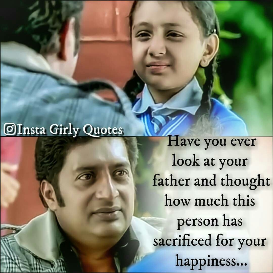 Father And Daughter Memes In Tamil