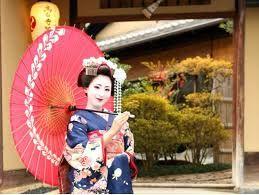 """Résultat de recherche d'images pour """"maiko katsuna"""""""