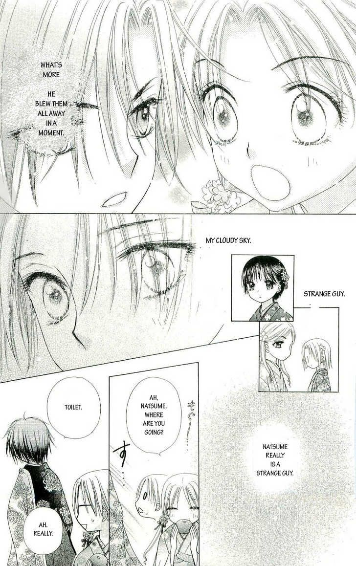 Gakuen Alice 57: A Bad Feeling at MangaFox.me