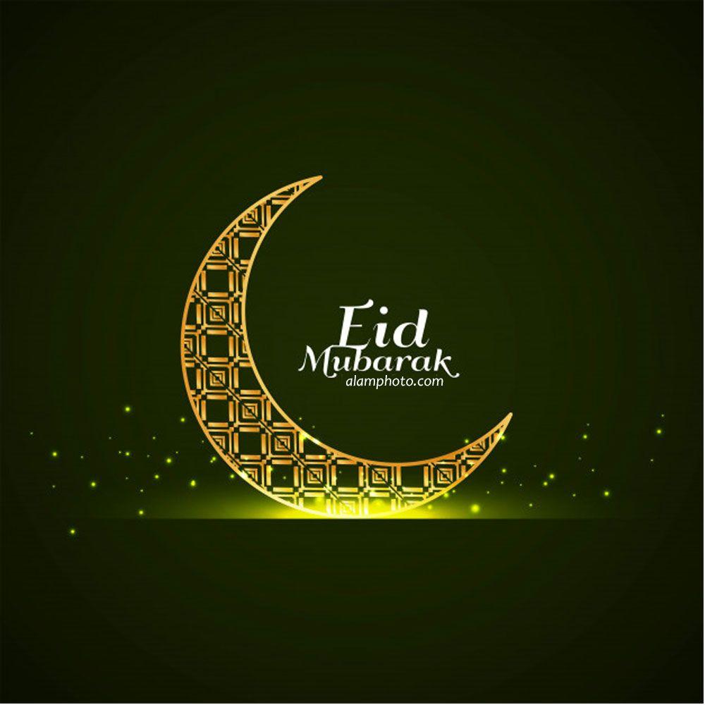 Free Eid Mubarak Images 2021 عالم الصور In 2021 Eid Mubarak Images Eid Mubarak Eid