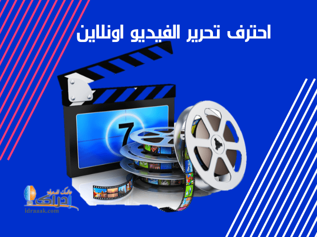 Flexclip احترف تعديل الفيديو اون لاين وشرح لافضل أداة مونتاج فيديو اون لاين Graphic Card Electronic Components Electronic Products