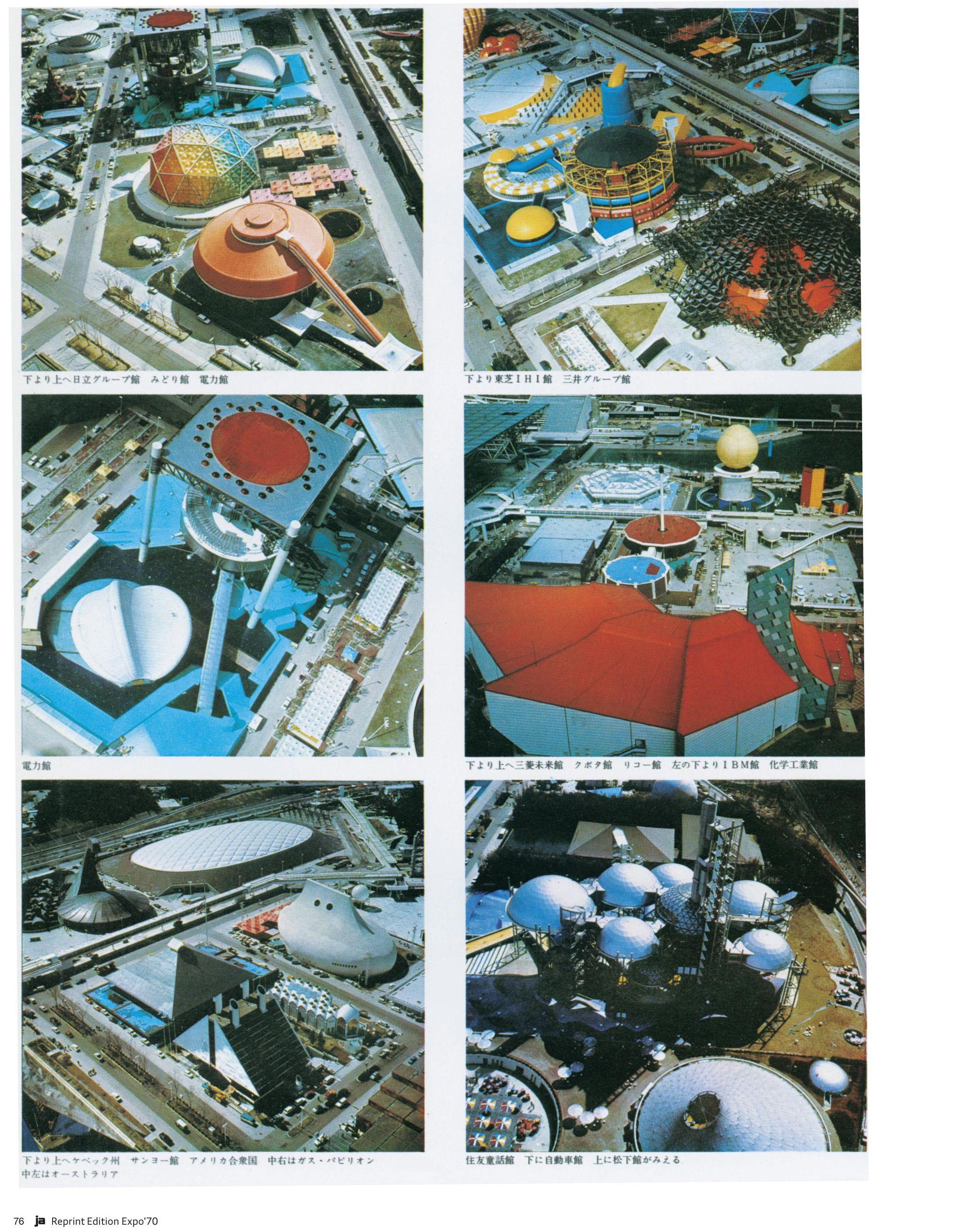 Ja 113 Spring 2019 Reprint Edition Expo 70 The Japan Architect Architecture Design Competition Design Competitions Expo